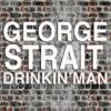 George-Strait-2012-160-02
